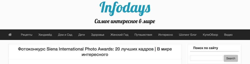 SIPA Contest 2017 - Infodays - Hans Martin Doelz