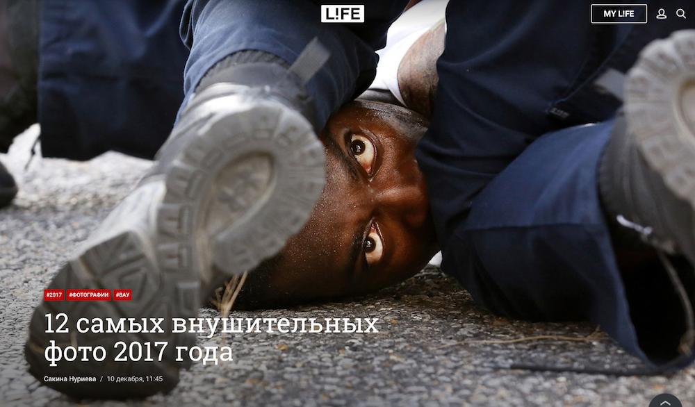 L!FE Russia SIPA 2017